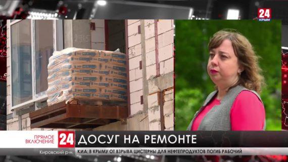 В Кировском районе ремонтируют клубы и школу