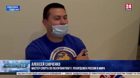 Не пропустить соревнования и рекорды из-за болезни: севастопольские спортсмены прививаются от COVID-19