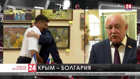 В Крымском этнографическом музее прошла международная конференция