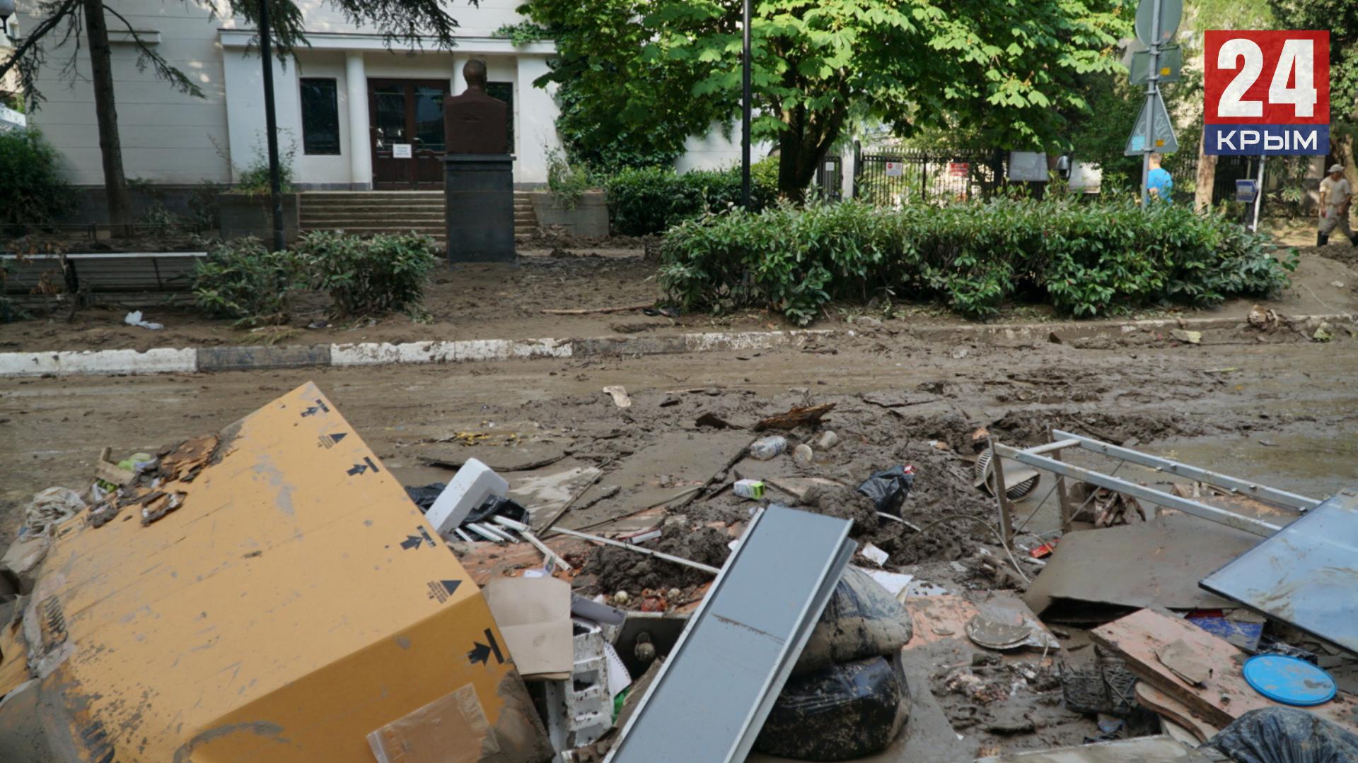 Жители Ялты, пострадавшие от потопа, могут подать заявление на оказание помощи