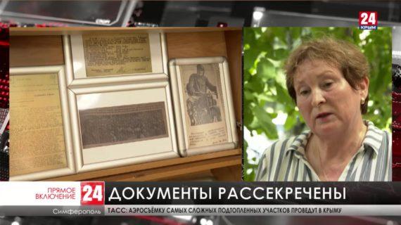Новую партию военных документов рассекретили сотрудники ФСБ