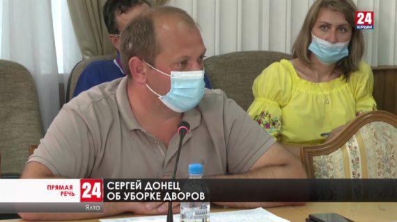 Сергей Донец об уборке улиц Ялты от последствий наводнения