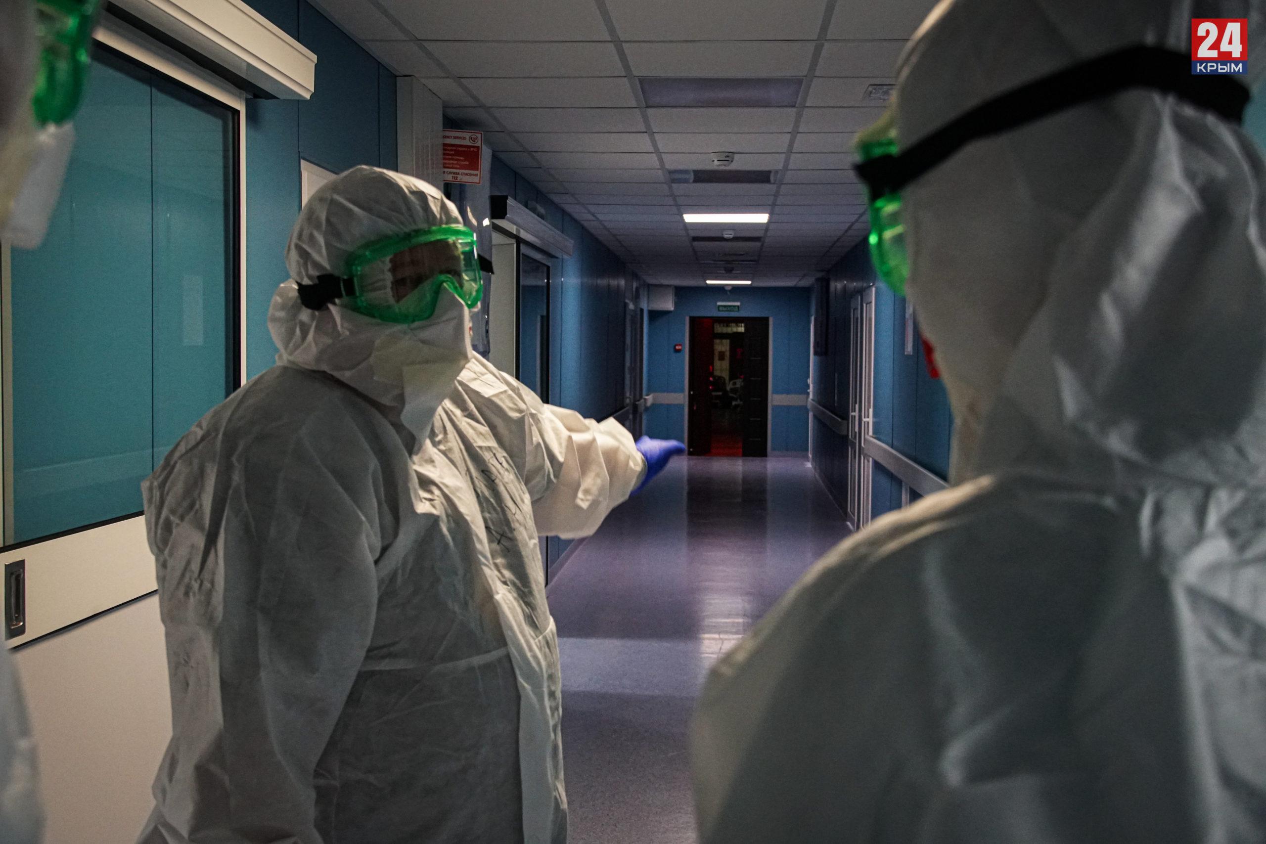 В Крыму за сутки выявили максимальное количество новых случаев коронавируса за 5 месяцев