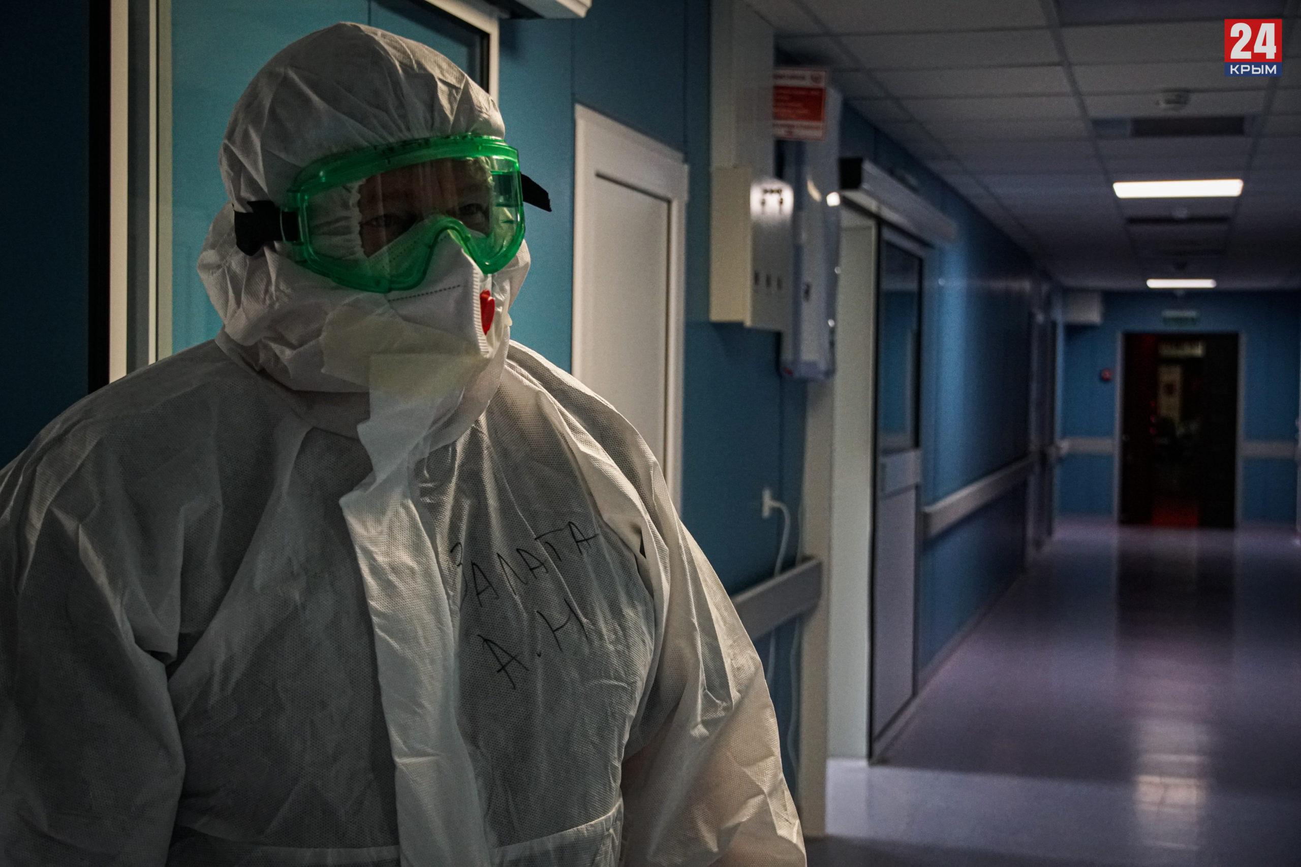 Число заболевших коронавирусом в Крыму за сутки перевалило за 300