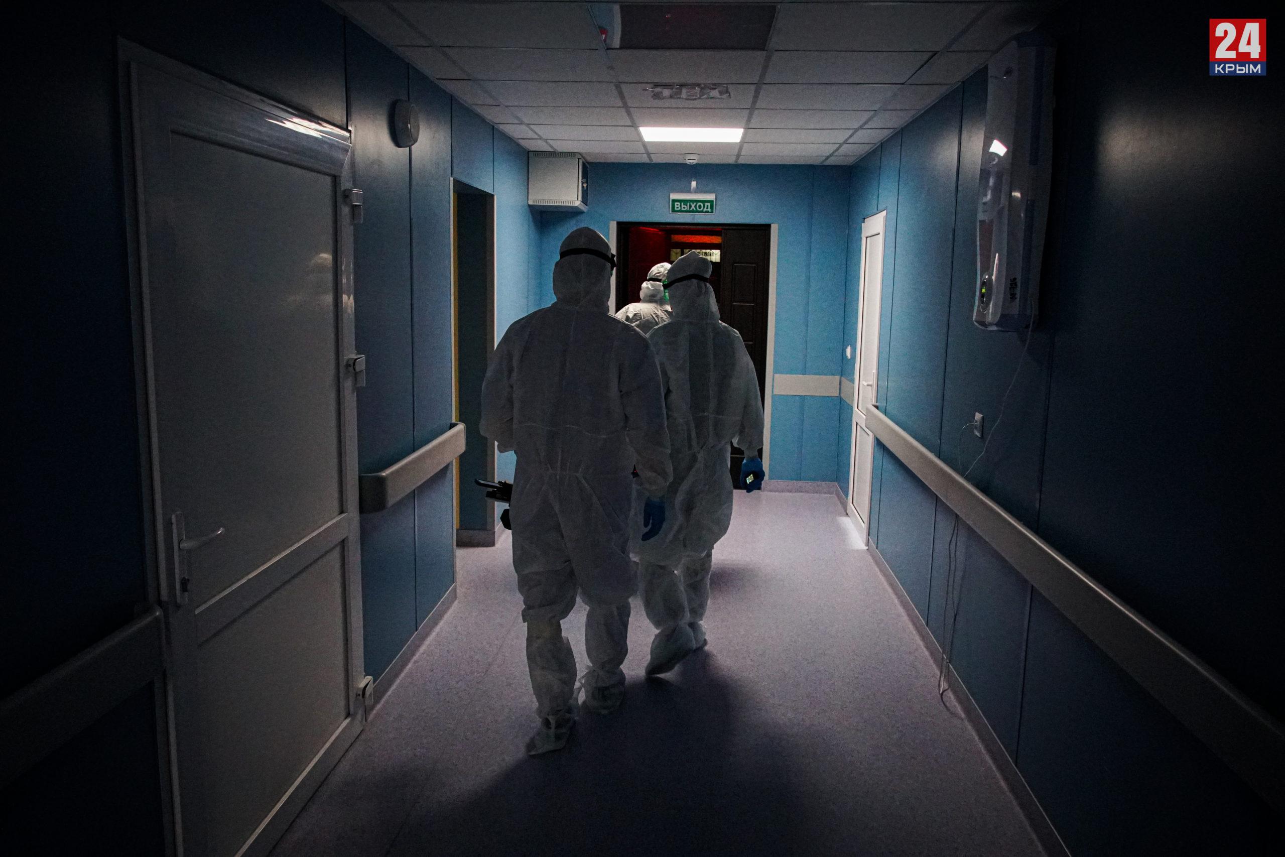 В Крыму за истекшие сутки 405 человек заболели коронавирусом
