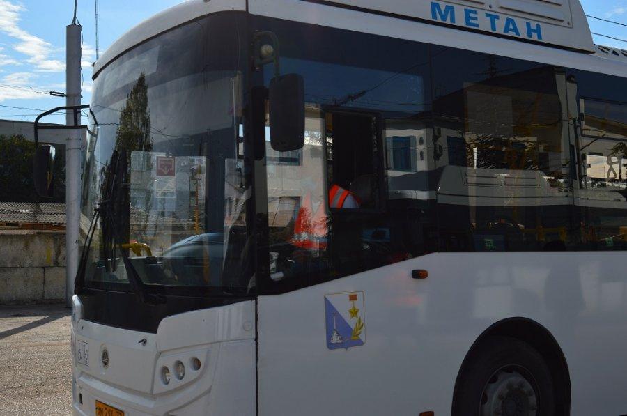 В Севастополе изменят схему движения общественного транспорта
