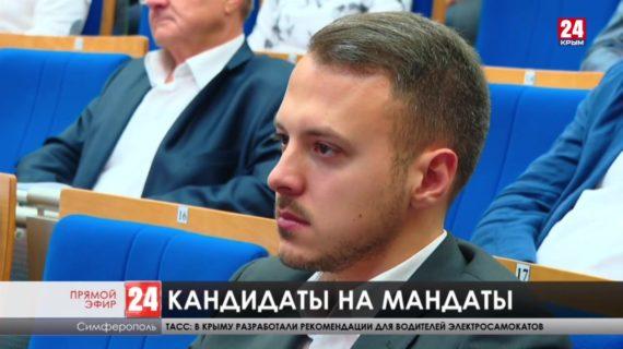 Новости Евпатории. Выпуск от 08.06.21
