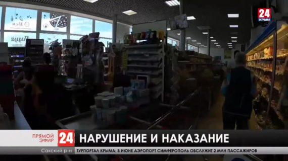 Новости Евпатории. Выпуск от 16.06.21