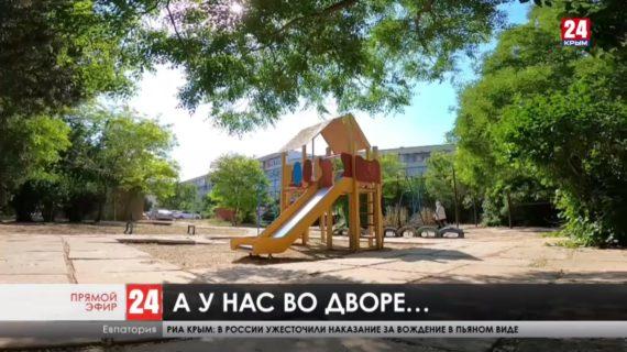 Новости Евпатории. Выпуск от 09.06.21