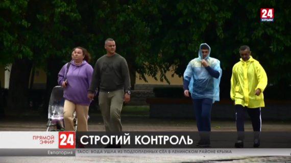 Новости Евпатории. Выпуск от 18.06.21