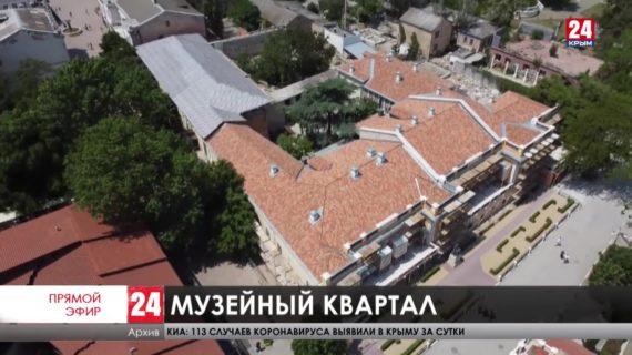 Новости восточного Крыма. Выпуск от 09.06.21