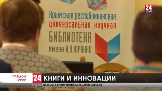 Новости восточного Крыма. Выпуск от 10.06.21