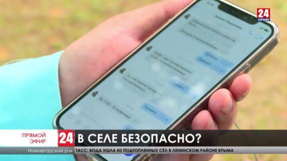 Новости восточного Крыма. Выпуск от 18.06.21