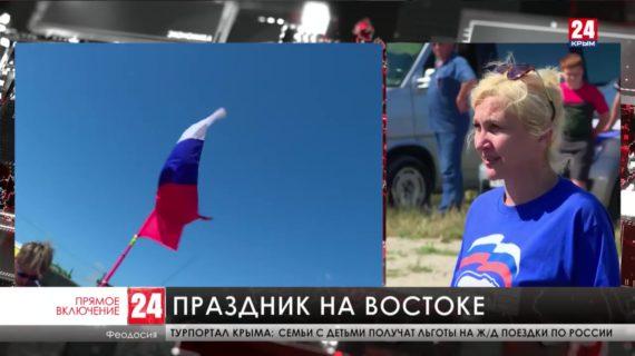 Активно отмечают День России в Феодосии