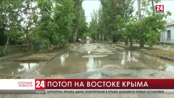 В Керчи на улице Чернышевского продолжают эвакуировать людей