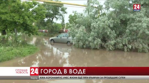 Насколько снизился уровень воды в Керчи?