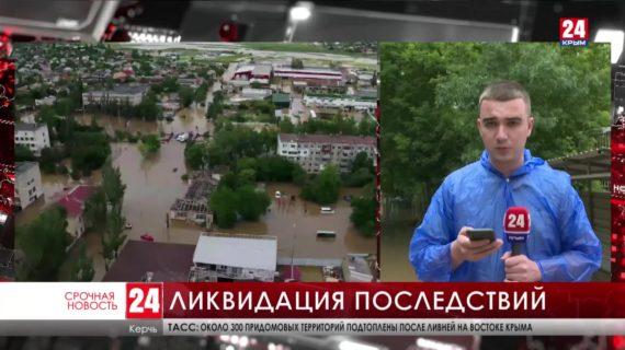 В Керчи спасатели продолжают ликвидировать последствия непогоды