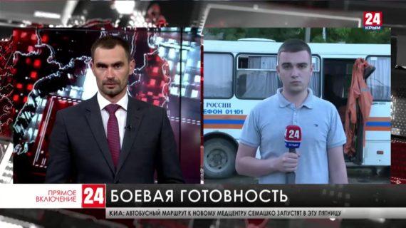 В Керчи продолжается эвакуация жителей