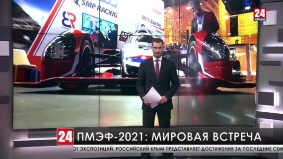 Экономика без политики. В Санкт-Петербурге начал работу крупнейший международный форум