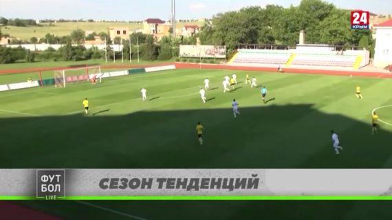 Футбол Live. Выпуск от 21.06.21