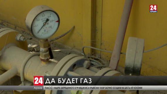 Госдума приняла закон о бесплатном подключении домов жителей к газу