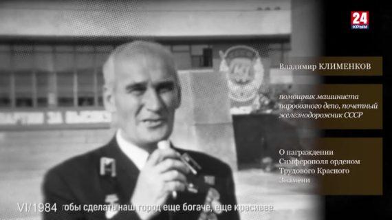 Голос эпохи. Выпуск № 157. Владимир Клименков