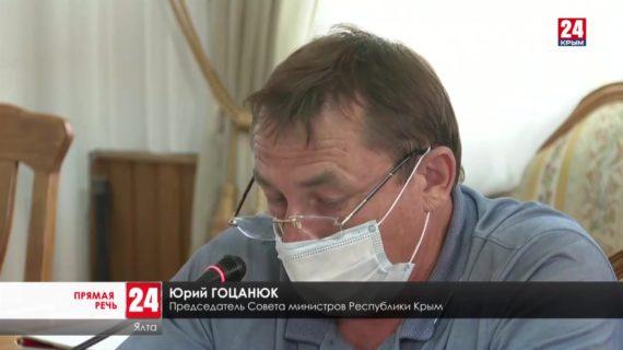 Юрий Гоцанюк о выплатах пострадавшим от наводнения