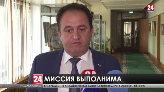 После длительного перерыва, связанного с пандемией, состоялся первый визит греческой делегации в Крым