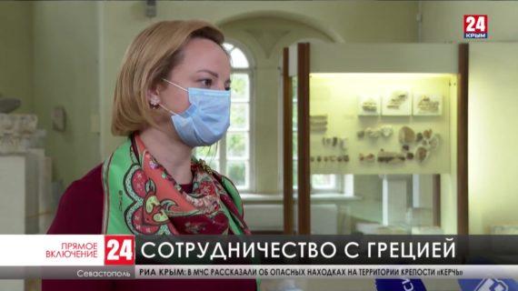 Греческая делегация прибыла в Севастополь