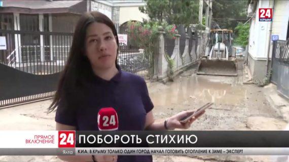 На улицах Ялты продолжается генеральная уборка