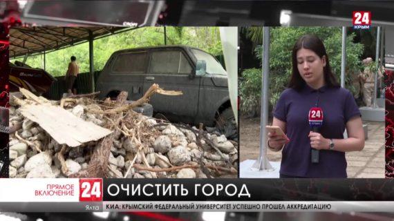 В Ялте шестой день продолжают ликвидировать последствия потопа