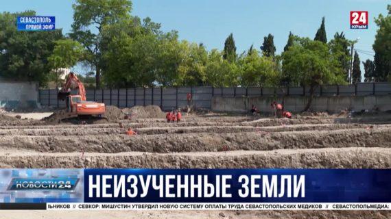 Земли минобороны перейдут музею-заповеднику: в Севастополе начали раскопки южного пригорода Херсонеса