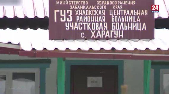 Игра в классики. Бедные супергерои: блеск и нищета российской медицины