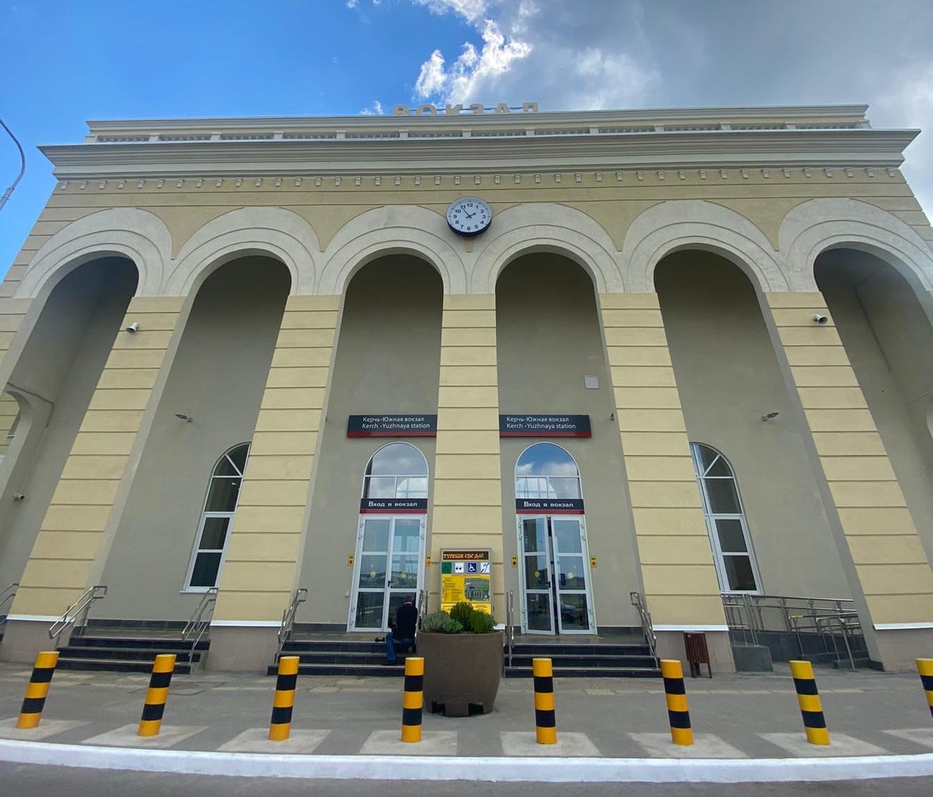 Пассажирскую железнодорожную станцию «Керчь-Южная» готовят к открытию. Фото