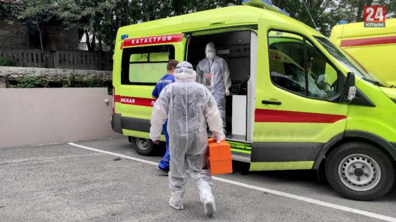 Количество заболевших растёт: Власти Крыма заявили об ухудшении эпидемиологической обстановки в республике
