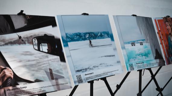 В аэропорту Симферополя открылась выставка  молодого крымского фотохудожника