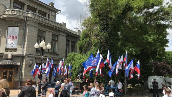 Международный фестиваль «Великое русское слово»: когда и где проходит, программа мероприятия