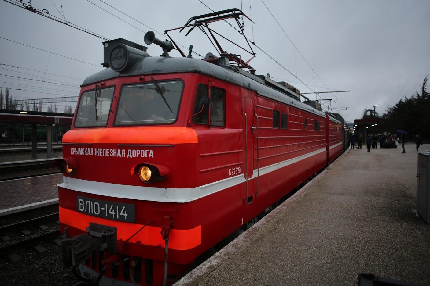 Семьи с детьми получат льготы на билеты в поезда по России