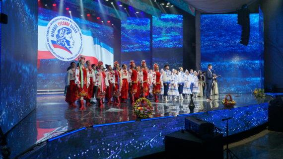В Ялте прошел гала-концерт фестиваля «Великое русское слово»
