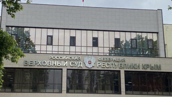 Чубаров решил оспорить приговор крымского суда