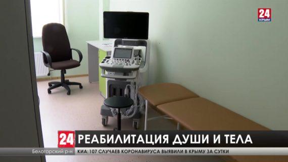 В Белогорском районе открыли новый психоневрологический интернат