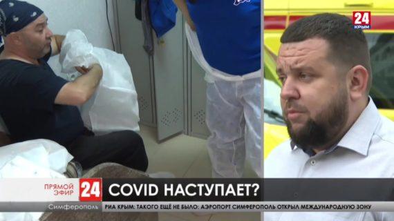 В Крыму стремительно увеличивается число заболевших коронавирусом