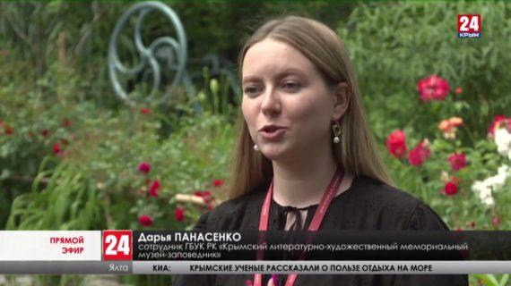 Как Ялта принимает ежегодный фестиваль «Великое русское слово»?