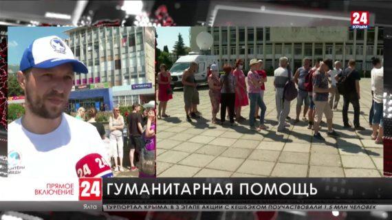 Полторы тысячи литров питьевой воды передали жителям Ялты крымские депутаты