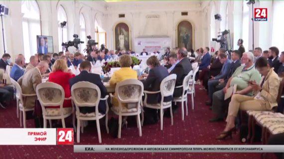 Новости Ялты. Выпуск от 09.06.21
