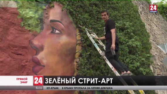 Новости Ялты. Выпуск от 10.06.21