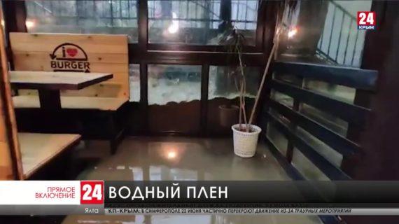 Южная столица Крыма оказалась в водном плену
