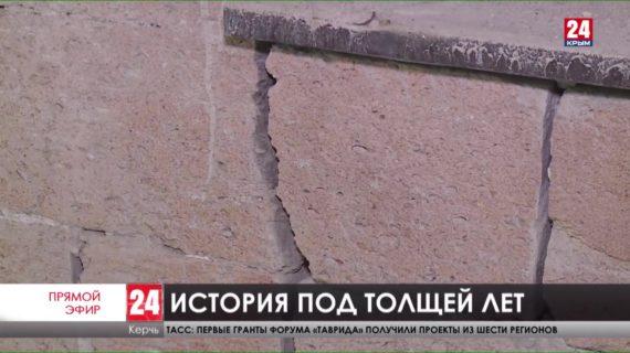 Что обнаружили строители во время ремонта Романовской гимназии в Керчи?