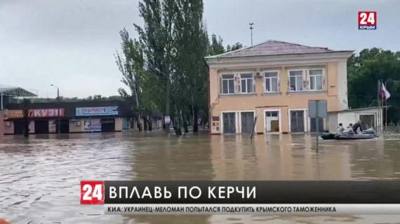Эвакуированных жителей Керчи спасатели МЧС сопровождали вплавь