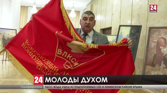 Комсомольской организации Республики исполнилось сто лет